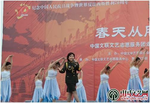 姜丽娜演唱《今天是你的生日》-中国文艺志愿者